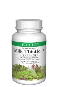 MilkThistle-D90